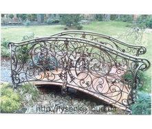 Кованый мостик над ручейком