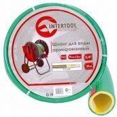 Шланг для воды Intertool 20 м армированный (GE-4123)