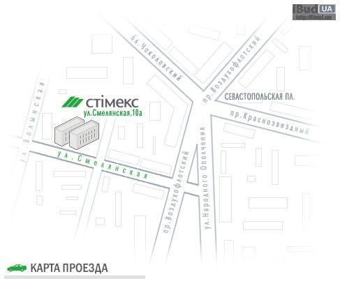 СТИМЕКС-производство,импорт,продажа всего спектра строительных материалов