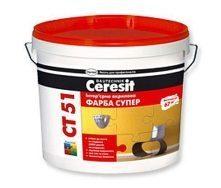 Интерьерная акриловая краска Ceresit CT 51 Супер база 10 л