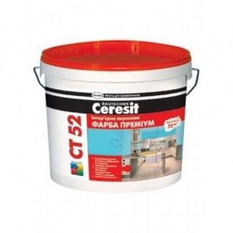 Интерьерная акриловая краска Ceresit CT 52 Премиум база 10 л
