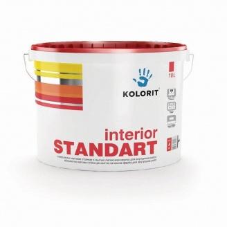 Фарба інтер'єрна Kolorit Interior Standart матова 10 л