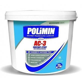 Тонирующая грунтовка Polimin Контакт-грунт АС-3 10 л белая
