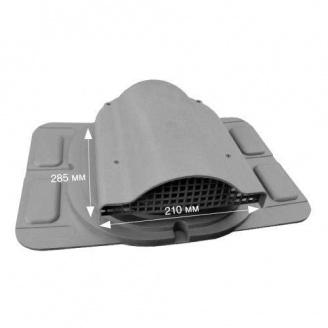 Вентилятор подкровельного пространства Wirplast Optimum К20-3 285*210 мм графит