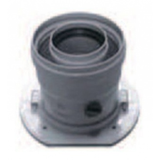 Адаптер для подключения к котлу Bosch AZ 397 60/100 мм
