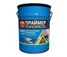 Праймер битумный ТЕХНОНИКОЛЬ № 03 20 л