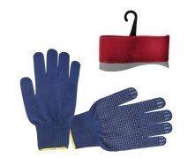 Перчатки Intertool синие (SP-0132)