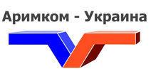 Аримком - Украина