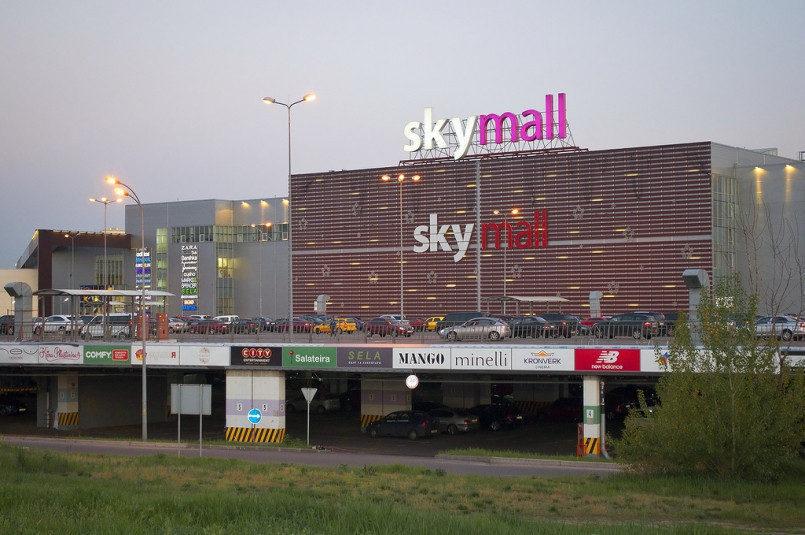 ТРЦ Skymall