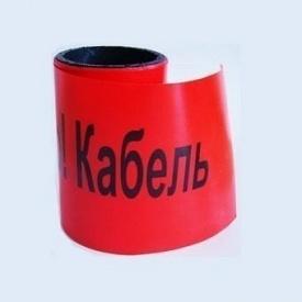 Лента сигнальная Планета Пластик Осторожно кабель 150 мм красный
