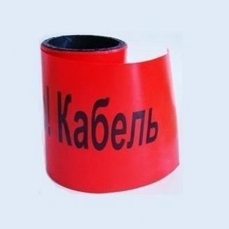 Стрічка сигнальна Планета Пластик Обережно кабель вище 1 кВт 150 мм червоний