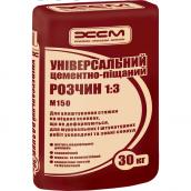 Універсальний цементно-піщаний розчин ХСМ 1: 3 30 кг