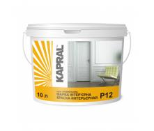 Краска интерьерная Kapral P12 2,5 л