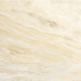 Плитка для підлоги Ecoceramic Breccia Arena 450x450 мм