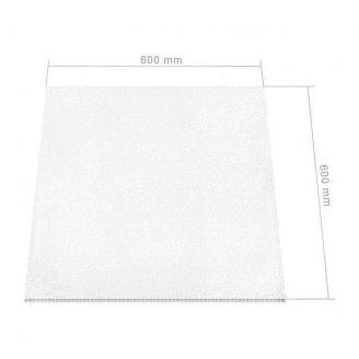 Панель потолочная Brilliant матовая 60х60 см белая