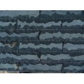 Плитка из базальта торцованая сколотая 6х2 см черная