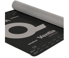 Підпокрівельна мембрана Ventia Premium Q 1,5x50 м