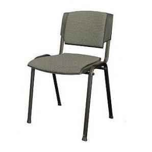 Офисный стул АМF Призма А-02 540х635х825 мм аллюминий