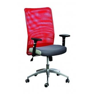 Офісне крісло AMF Аеро Люкс сидіння Сітка сіра / спинка Сітка червона 630х630х1120 мм