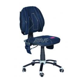 Дитяче крісло AMF Джинс 620x620x880 мм синій