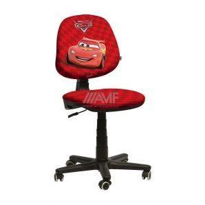 Детское кресло AMF Актив Дисней Тачки Молния Маккуин 590x590x850 мм красный