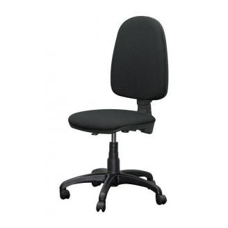 Крісло AMF Престиж Люкс 50 А-1 64x64x99 см