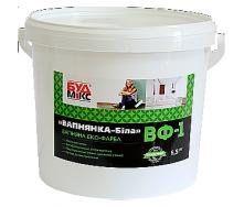 Вапняна фарба Будмікс ВФ-1 Біла 6,5 кг