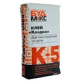 Клей для газобетонних блоків Будмікс К-5 Кладка 25 кг