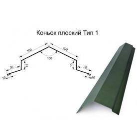 Конек плоский 2 м 0,45 мм
