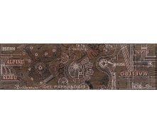 Бордюр Inter Cerama PANTAL 15x50 червоно-коричневий (БН 85 022-1)
