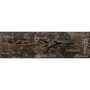 Бордюр Inter Cerama PANTAL 15x50 коричневый (БН 85 032)