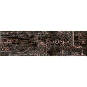 Бордюр Inter Cerama PANTAL 15x50 коричневый (БН 85 032-1)