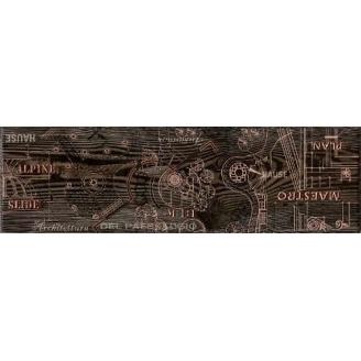 Бордюр Inter Cerama PANTAL 15x50 коричневий (БН 85 032-1)