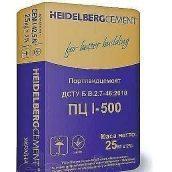 Цемент ХайдельбергЦемент М-500 ПЦ 25 січня кг