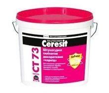Штукатурка силикатная декоративная Ceresit CT 73 2 мм короед 25 кг
