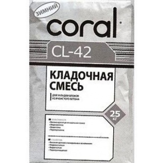 Клей для газобетону Coral 25 кг
