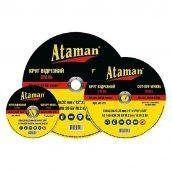 Абразивный зачистной круг по металлу Ataman 180х6,0 (53972000)