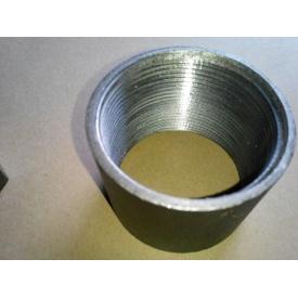 Муфта стальная Ду15 прямая ГОСТ 8966-75