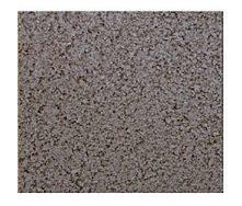 Тротуарная плитка Золотой Мандарин Квадрат большой на сером цементе 200х200х60 мм (коричневый)