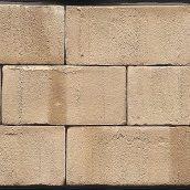 Клинкерная брусчатка Muhr Klinker PK WS 36 200х100х52 мм