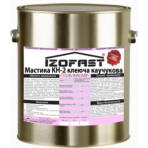 Мастика фасадная цена мастика битумная кровельная горячая «унимаст» цена