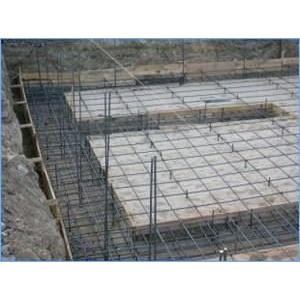 Влаштування бетонної підготовки під фундамент