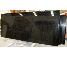 Столешница кухонная каменная 600х20 мм темно-серый gabbro