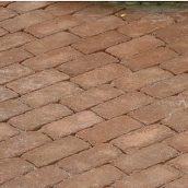 Тротуарная плитка Золотой Мандарин Кирпич Антик 200х100х60 мм на сером цементе персиковый