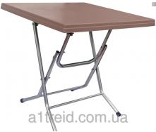Стол складной квадратный с металлическими ножками светло коричневый