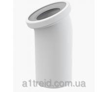 Колено для унитаза 22 ° A90-22 ALCO PLAST АЛЬКО ПЛАСТ