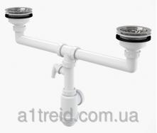 Сифон для сдвоенной мойки с нержавеющими решетками d115 и подводкой A453P Alco Plast Алько Пласт