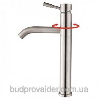 Смеситель для ванной раковины KVF-2180