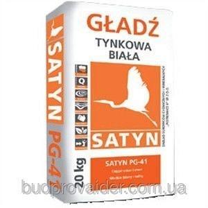 Шпаклевка гипсовая финишная SATYN PG-41 (20 кг)