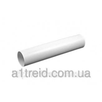 Воздуховод круглый, ПВХ, D 125 мм, L 0,5 м (12,5ВП) Повітровод круглий, ПВХ, D 125 мм, L 0,5 м (12,5ВП)